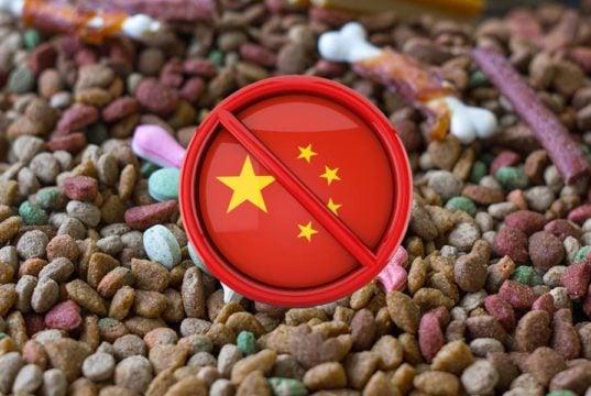 Dog Food Made in China