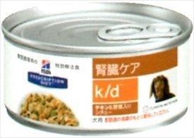 Hill's Prescription Diet Kidney Care k/d Chicken and Vegetable Stew