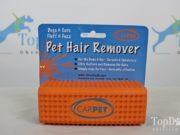 CarPet Dog Hair Remover Tool